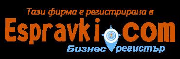 Регистриран в национален бизнес каталог Espravki.com